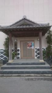 sakaigawa
